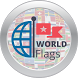 World Flags by Surya Web Solutions