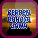 Cerpen Bahasa Jawa