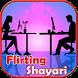 Flirting Shayari by App Maza