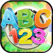 ABC123 Pop Match Puzzle Pro by FJM Technology Consultants, LLC.