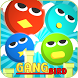 4 bird gangs by MooTeam