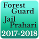 Forest Guard (Jail Prahari) by Guru Balaji Developer