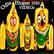Jai Jagannath Bhajan Songs VIDEO 2018 App