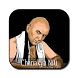 Chanakya Niti by Time Line