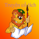 Truyen co tich hay by Vong Vinh Suong