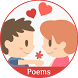 Romantic love poems for her and him by DuoSoft