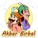 Gujarati Akbar Birbal by Jignesh Lakhani