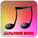 Best Japanese Song Collection by alesdroid