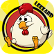 Bird Flu by Leezard Entertainment