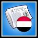 أخبار مصر by Daingo