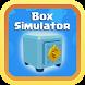 Simulator Brawl Box for Brawl Stars by DiaryDiagonal