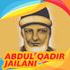 Abdul Qadir Jailani by Lokalicious