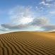 Desert Wallpapers by saveleyefim