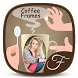 Coffee Photo Frame World by RIMAN VEKARIYA