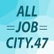 Работа в Ленинградской области by All Job City