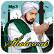 Sholawat Habib Syech by Top Smile