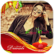 Diwali Profile Maker | Diwali Photo Frame by CreativeApps Inc.