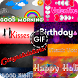All Wishes GIF Collection by Dreamland Developers