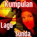 Kumpulan Lagu Sunda by Best Entertainment Store