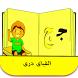 Alphabet learning Dari by Farhad Sadat