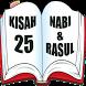 Kisah 25 Nabi & Rasul Lengkap by Asdapp