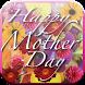 Happy Mother Day by CyberGrafika Studios