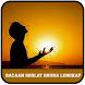 Bacaan Sholat Dhuha Lengkap by moniusdev