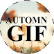 New Autumn GIF 2018 by kinjalinfo