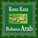 Belajar Kosa Kata Bahasa Arab by TuriPutihStudio