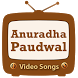 Anuradha Paudwal Video Songs by Lets Work Together 001