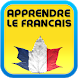 Learn French Easily by ImenApps