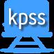 KPSS Matik / Soru Bankası by Mobil İşlem