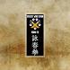 Desert wing chun kung fu by CyberspaceToYourPlace.com