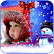 Winter Photo Frames by App Basic