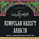 The HADIST Arbain HADIST group an-nawawi priest by Edutika