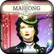 Hidden Mahjong: Enchantresses by Difference Games LLC