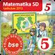 Buku Matematika 5 by Gugusan Ilmu