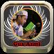 Kumpulan Lagu Gus Azmi+Lirik Aku Rindu Ibu by Roban Rewo Rewo app