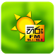 Hiru FM Mobile by Microimage Mobile Media