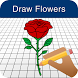 How to Draw Flowers by Learn to Draw Step by Step Lessons