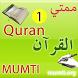 Mumti Quran 1 by MUMTI.ORG