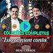Bruno e Marrone Sua Música by BestAppMusic