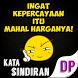 Gambar DP Kata Sindiran by gambarkata