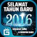 DP Tahun Baru 2016 by gambarterbaru