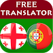 Georgian Portuguese Translator by TTMA Apps