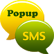 Popup SMS by Rultech Solutions Private Limited