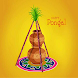 Happy Pongal Greetings SMS by U Square Infotech