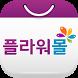 플라워몰 전국꽃배달 by (주)뉴런시스템