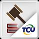 Publicações de Jurisprudência by Tribunal de Contas da União