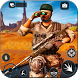 FPS Commando Secret Operation: Arena Battle Force by Beta Games Studio